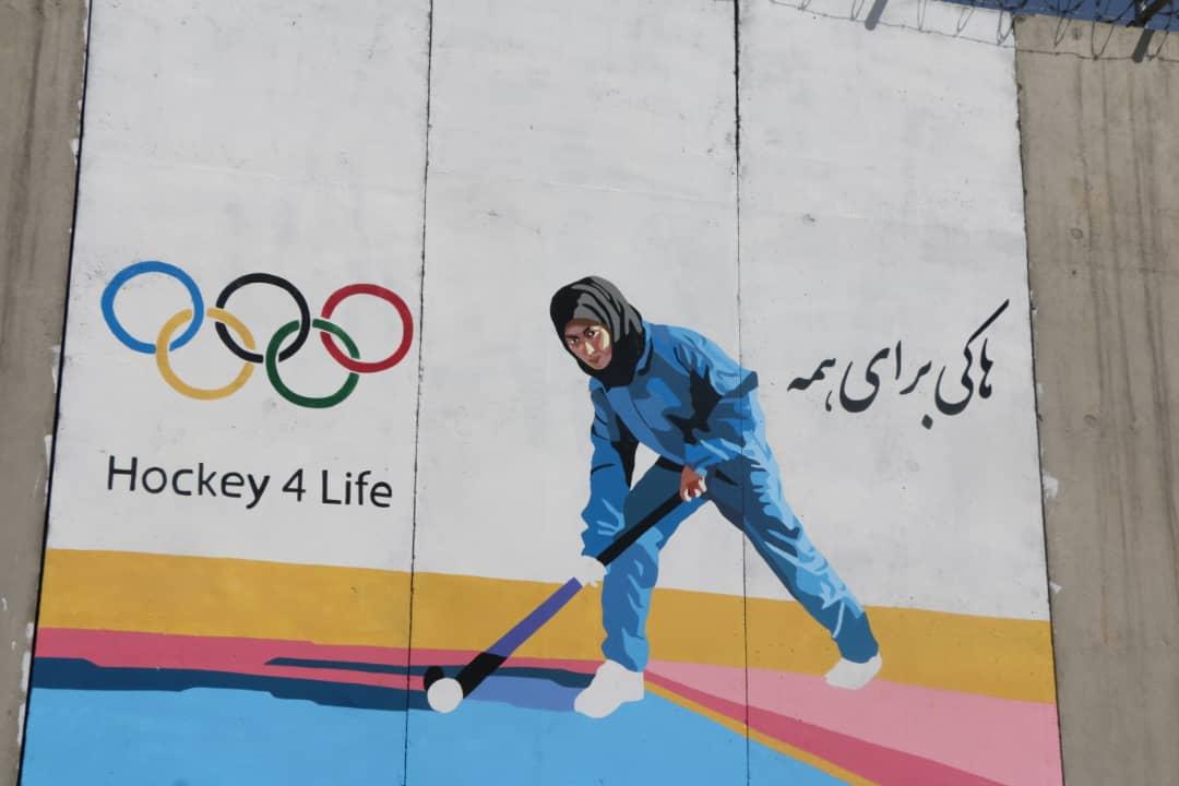 تجلیل از روز المپیک در دانشگاه امریکایی از طرف فدراسیون ملی هاکی کشور.