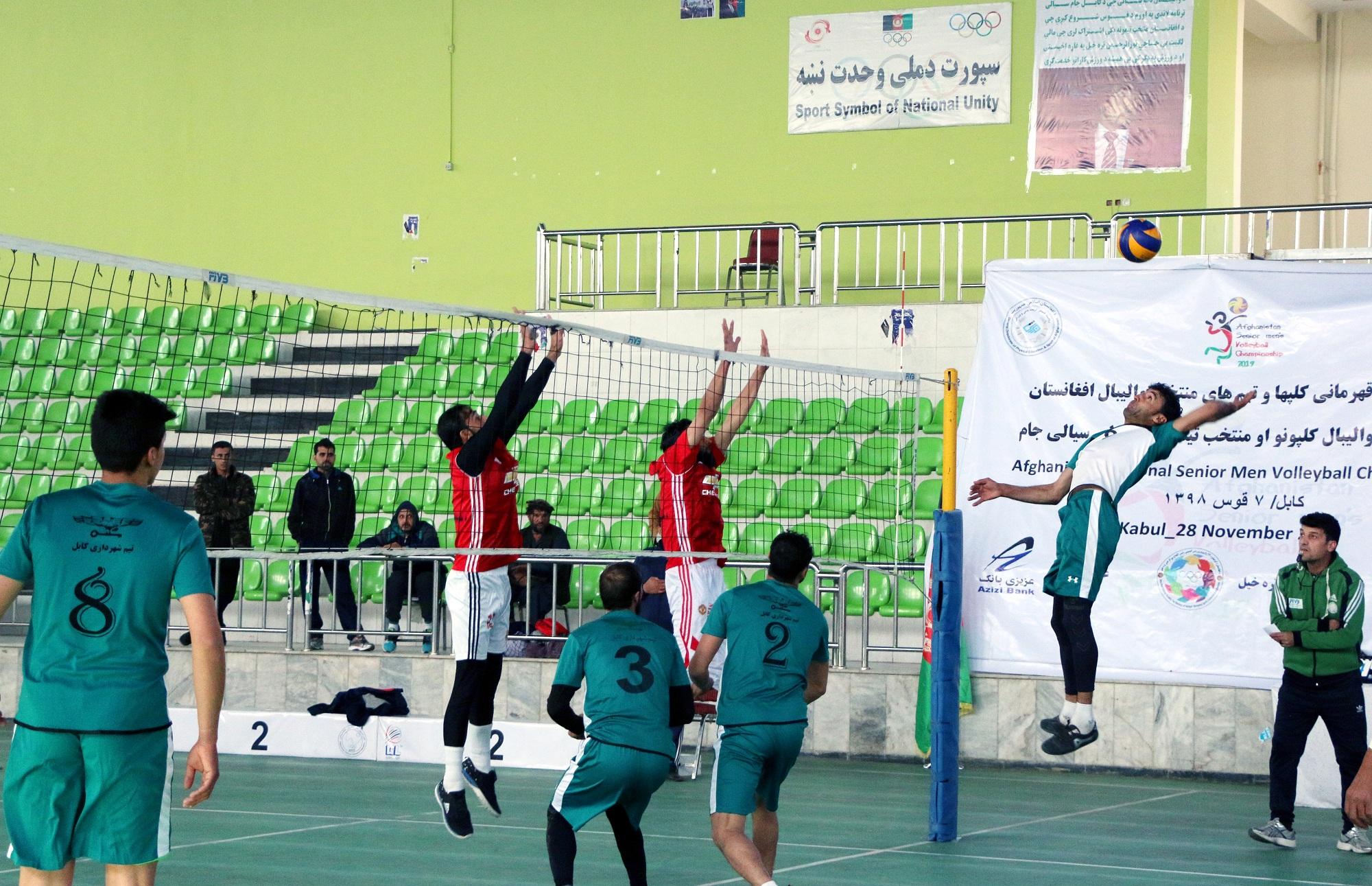 مسابقات جام قهرمانی و تیم های منتخب والیبال افغانستان امروز در کابل برگزار شدمسابقات جام قهرمانی و تیم های منتخب والیبال افغانستان امروز در کابل برگزار شد