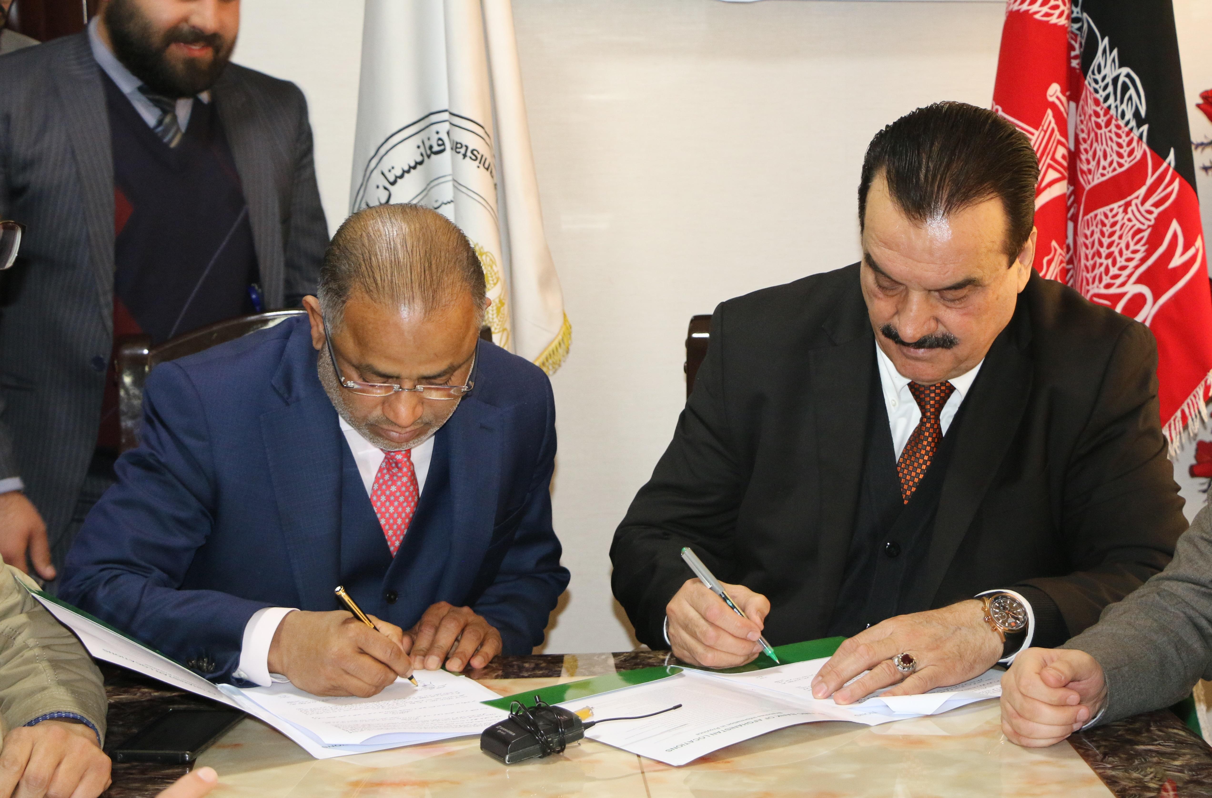 امضای تفاهمنامه میان ریاست عمومی تربیت بدنی وورزش و بانک اسلامی در افغانستان