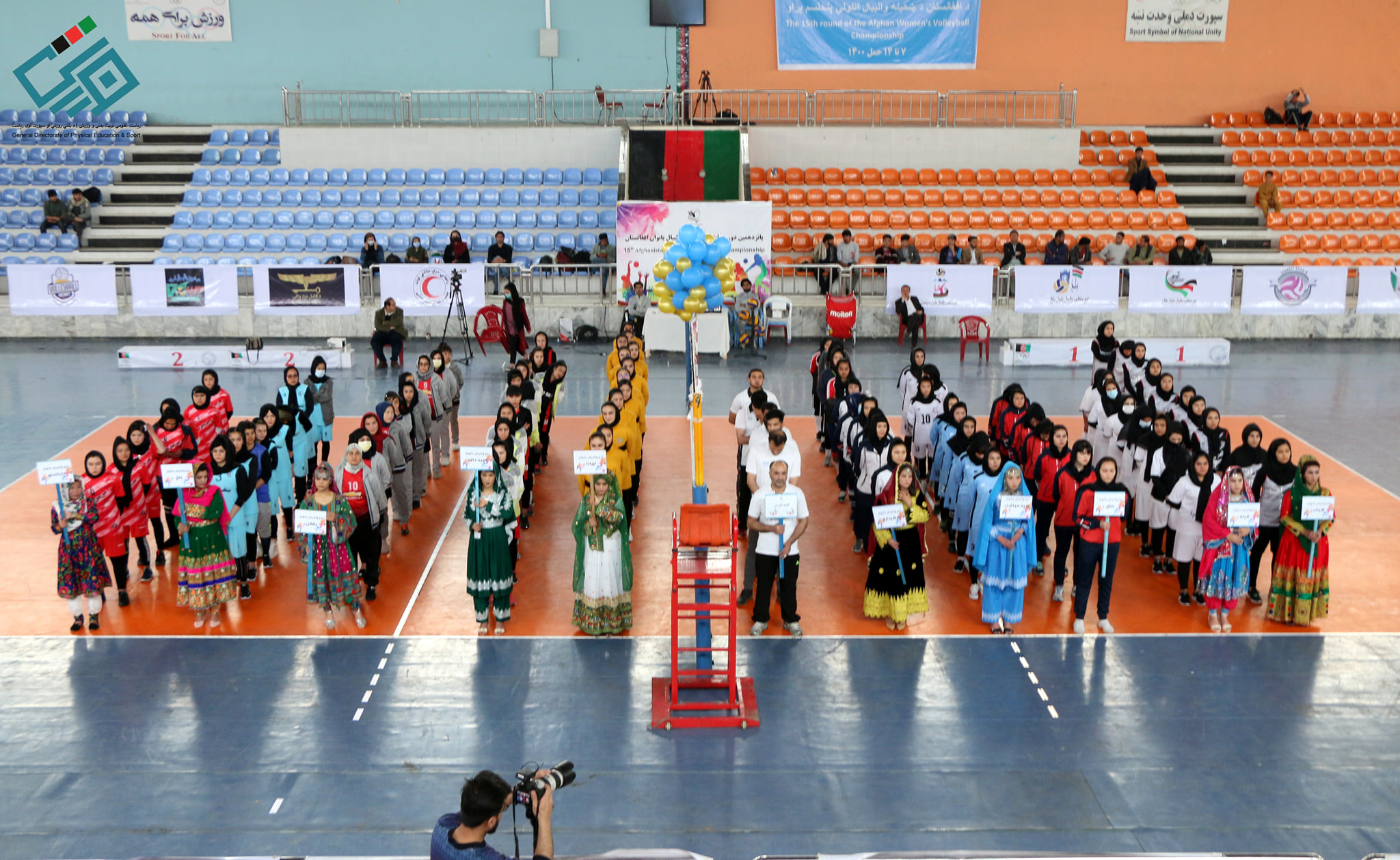 مسابقات والیبال بانوان