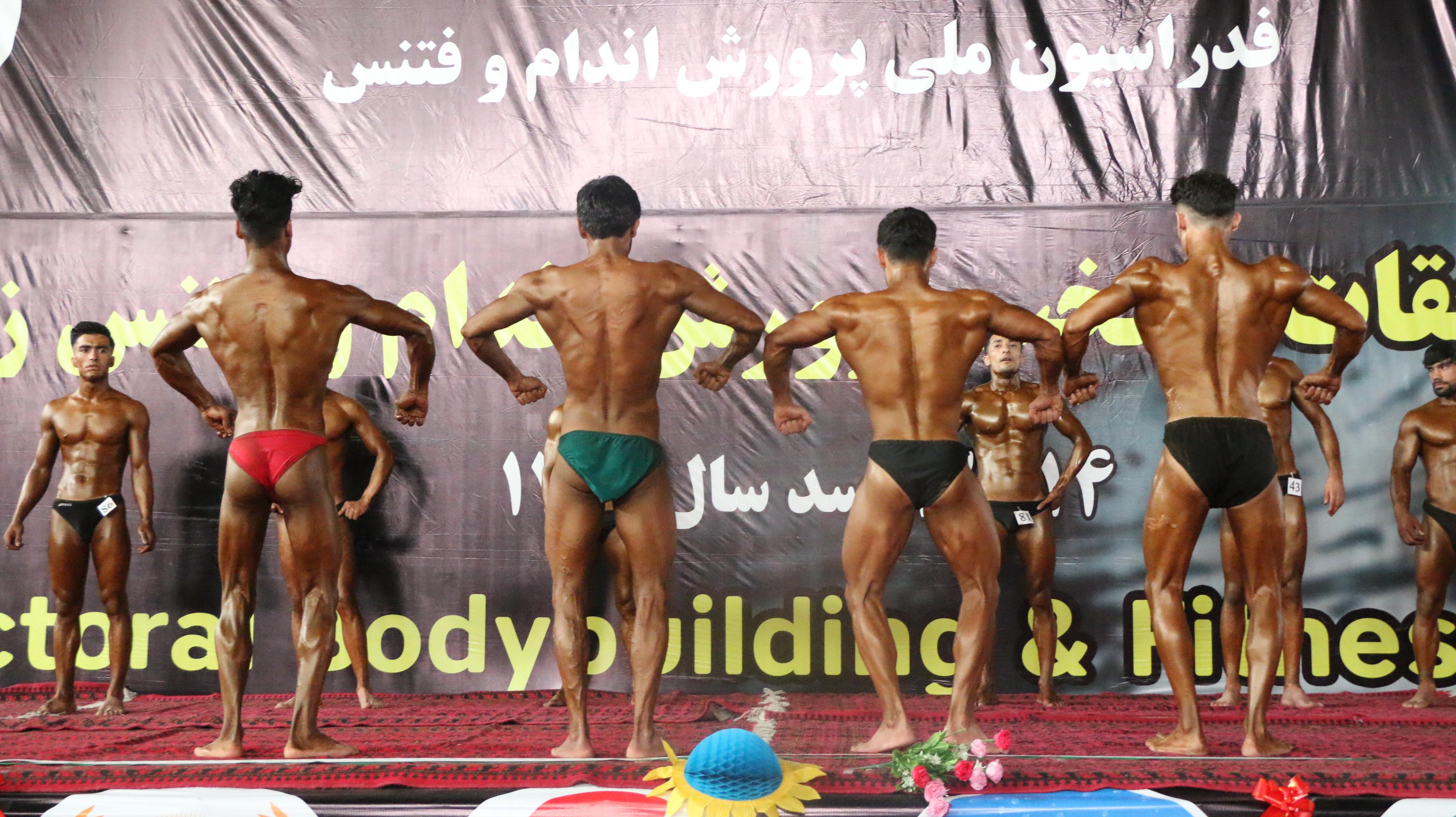 چهاردهمین دور رقابتهای منتخبه پرورش اندام در کابل